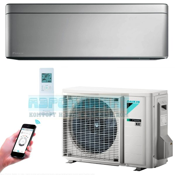 Кондиционер Daikin FTXA20AS/RXA20A (серия STYLISH  серебристый цвет)